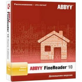 ABBYY FineReader 10 Home Edition KEY