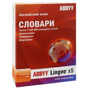 ABBYY Lingvo x5 Английский язык KEY