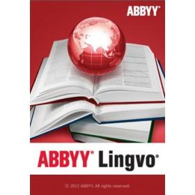 ABBYY Lingvo x5 Английский язык Профессиональная версия