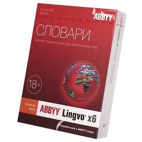 Лицензия на словарь Лингво х6