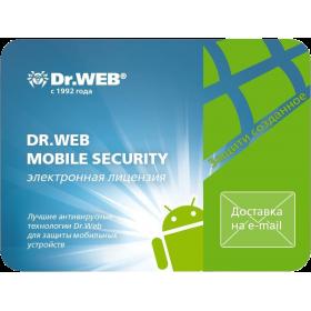 Полноценная защита Вашего мобильного устройства