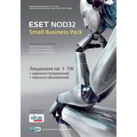 ESET NOD32 Antivirus малый бизнес