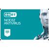 ESET NOD32 Antivirus Business Edition subscription