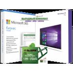 Windows Pro + Microsoft 365 + Dr.Web