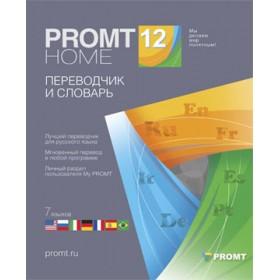 Купить в Минске переводчик Промт 12 для дома