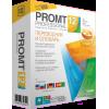 PROMT Home 12 профессиональный Многоязычный