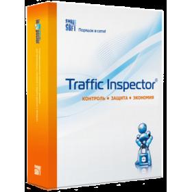 Продление Смарт-Софт Трафик Инспектор