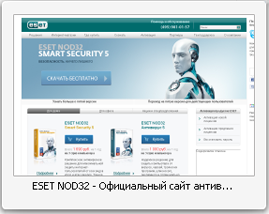 eset nod32 official site